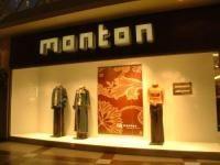MONTON  Киев