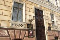 Одесский историко-краеведческий музей  Одесса