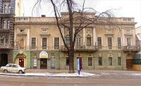 Одесский театр юного зрителя им. Н. Островского  Одесса