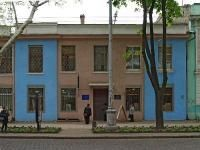 Ракурс  Одесса