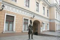 Литературно-мемориальный музей им. А.С. Пушкина  Одесса