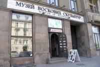 Музей восковых фигур  Одесса
