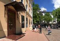 Royal Street  Одесса