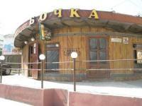 Бочка  Севастополь