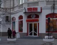 Два Гуся  Севастополь
