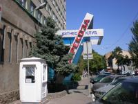 Стрекоза  Одесса