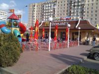 McDonald's  Одесса