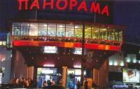 Панорама  Одесса
