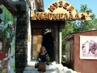 Музей мармелада  Севастополь
