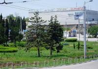 Россия  Севастополь