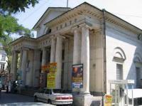 Украина  Севастополь