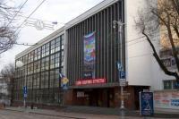 Дом офицеров Черноморского флота  Севастополь