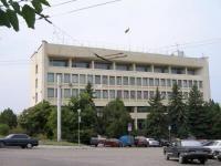 Деловой и культурный центр Севастополя  Севастополь