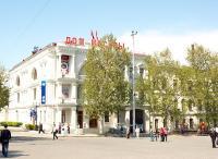 Дом Москвы  Севастополь