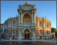 Одесский государственный академический театр оперы и балета  Одесса