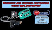 ООО Автореспект