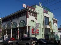 Консоль-плаза  Севастополь