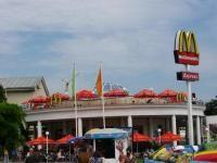 McDonald's Ялта