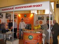 Даэлком  Ростов-на-Дону