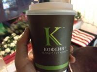 Кофеин  Москва