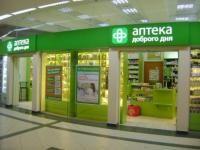 Аптека Доброго Дня  Севастополь