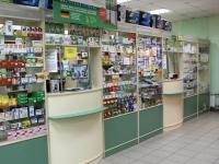 Аптека для всей семьи  Севастополь