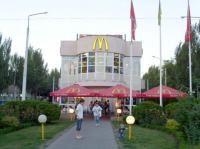 McDonald's  Запорожье