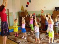 Детский сад № 128  Запорожье