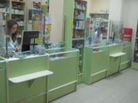 Народная аптека  Запорожье