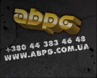 ABPG Киев