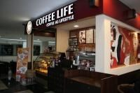 Coffee Life  Запорожье