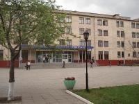 Запорожский национальный университет  Запорожье