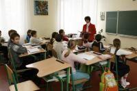 Школа №12 Запорожье
