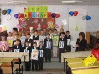 Школа №86  Запорожье