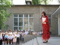 Школа №1 имени Т.Г.Шевченка  Запорожье