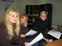 Учебно-образовательный центр им. Н. Кручининой  Запорожье