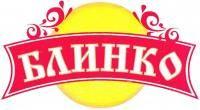 БлинКо  Екатеринбург