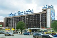Marins Park Hotel  Екатеринбург