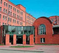 Транс Отель  Екатеринбург