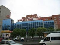 Кировский  Екатеринбург