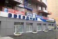 Звездный  Екатеринбург