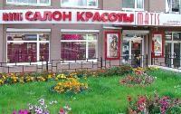 Matis  Екатеринбург