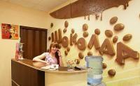 Шоколад  Екатеринбург