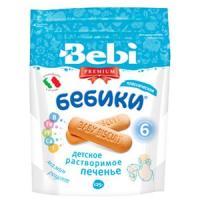 Бэбики  Екатеринбург