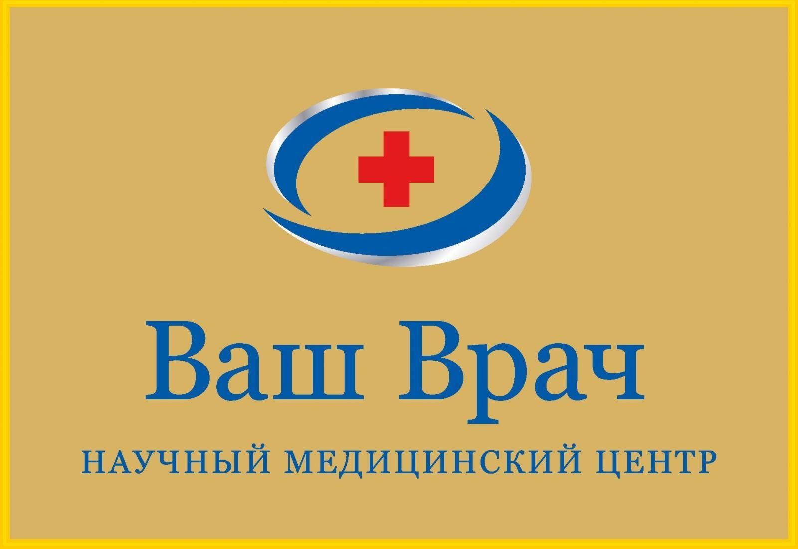 Городская поликлиника 175 филиал 1 врачи