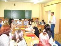 Language Link School  Екатеринбург