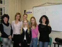 English studios  Екатеринбург
