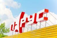 Клуб отдыха «Парус» Киев