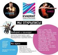 KVADRAT Fitness & Dance studio