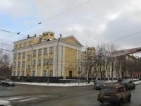 Школа №93  Екатеринбург